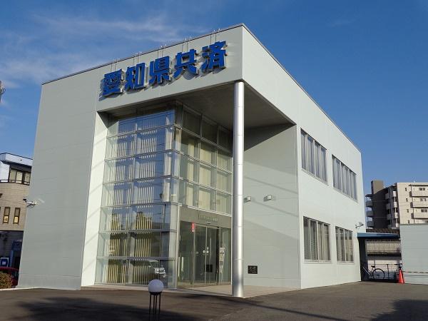 岡崎事務所の外観